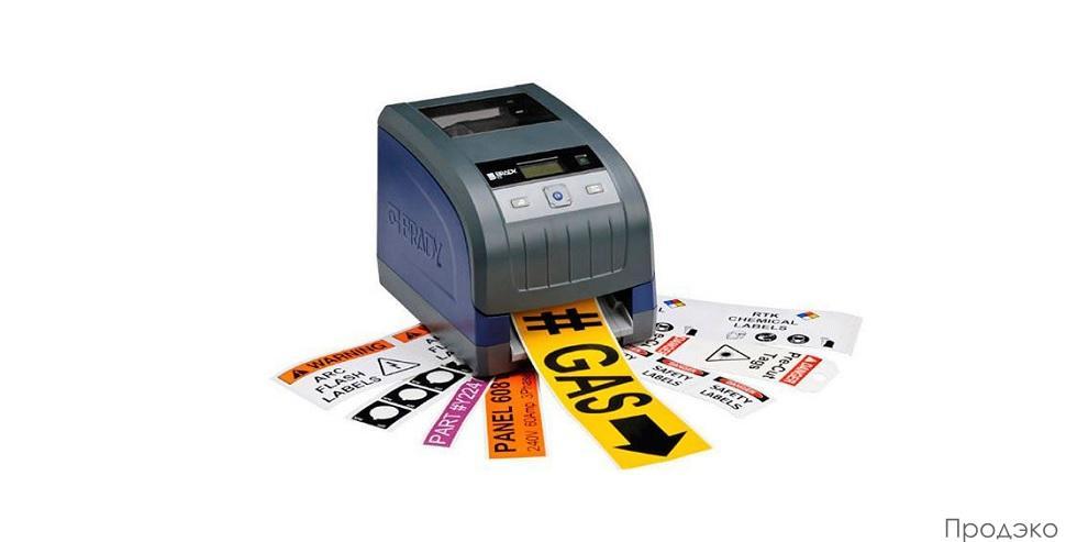 Принтер дял печати этикеток