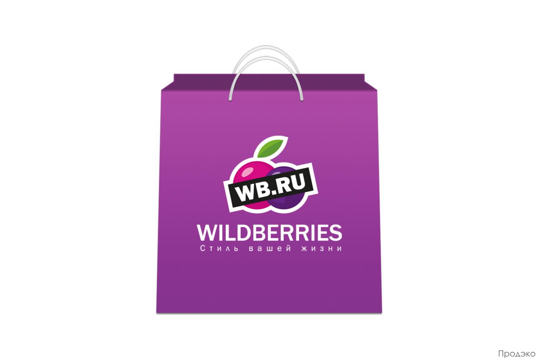Что необходимо учесть при печати этикеток для Wildberries